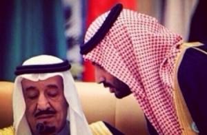 (14) قراراً جريئاً اتخذها الملك سلمان و نجله محمد غيرت مجرى السياسة السعودية