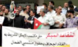 مهندسون ونقابيون يعتصمون احتجاجا على قانون الضمان الجديد