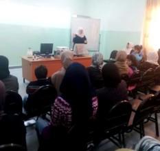 أخصائية اللغة والنطق ديمة زعبلاوي من جامعة