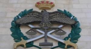 ارادة ملكية بترفيع عدد من ضباط الأمن العام (أسماء)