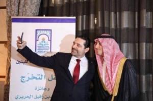 وزير الخارجية الفرنسي: المعلومات تشير الى ان الحريري حر في تنقلاته