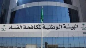 السعودية تجمّد حسابات المتهمين بالفساد في لبنان والإمارات والبحرين