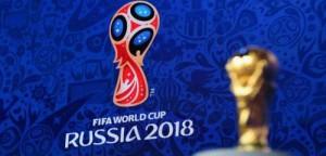 قرعة كأس العالم اليوم (تفاصيل)