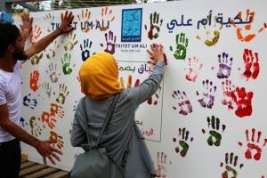 طلبة جامعة عمان الأهلية يشاركون بفعالية