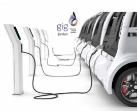 تأمين السيارات الكهربائية من gig - الأردن