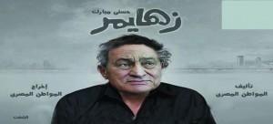 بطولة العسكر ونذالة الساسة ! بقلم.. بسام الياسين