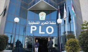 منظمة التحرير: قرار ترمب يدمر حل الدولتين