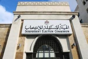 المبيضين عضوا في مجلس مفوضي مستقلة الانتخاب
