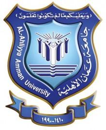جامعة عمان الاهلية تستنكر