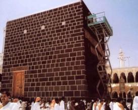 صورة نادرة ...شاهد الكعبة المشرفة بدون كسوتها!
