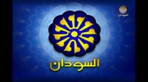 بالصورة .. هذا ما قام به مذيعو التلفزيون السوداني نصرة لفلسطين!