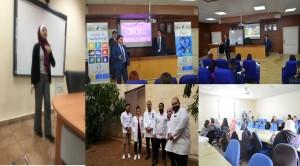 ورش عمل ومحاضرات وفعاليات متنوعة لجامعة عمان الاهلية