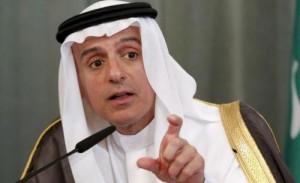 السعودية: إدارة ترمب جادة بإحلال السلام بين