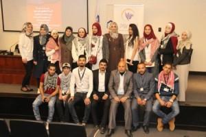 مبادرة إرادة روح في عمان العربية