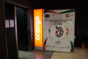 Orange الأردن الراعي الرسمي لمؤتمر الشؤون الانتخابية الدولي الخامس عشر