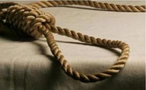 انتحار اربعينية في جبل النزهة