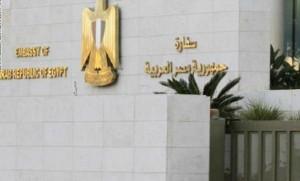 الشروع بالقتل لاردني ضرب عامل مصري في الزرقاء