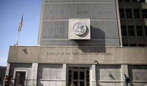 الحكومة الأمريكية تشتري فندقا في القدس لنقل السفارة إليه