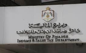 الضريبة: تدعو لتسديد الارصدة والاشتراك الالكتروني السبت القادم