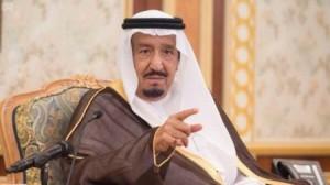 القبض على 11 أميراً سعوديا تجمهروا في قصر الحكم