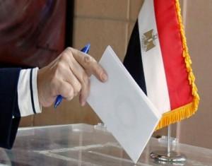 مصر تعلن مواعيد انتخابات الرئاسة