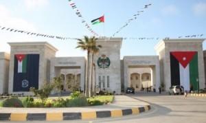 إعلان تجنيد صادر عن إدارة شؤون الأفراد - مديرية الأمن العام