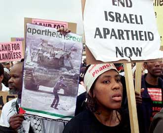 بسبب انتقاده إسرائيل.. الولايات المتحدة تقاطع مؤتمرا لمناهضة العنصرية