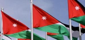 اسرائيل تعتذر عن حادثة السفارة وتلتزم بإحقاق العدالة والتعويض