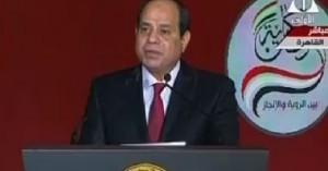 الرئيس المصري عبد الفتاح السيسي يعلن نيته الترشح للانتخابات الرئاسية المقبلة