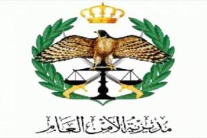 تنقلات في الأمن العام .. أسماء