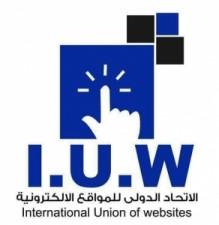الاتحاد الدولي للمواقع الإلكترونية I.U.W يقيم مهرجان الشباب العربي