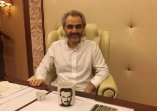 بالفيديو ...سؤال وجواب.. ما أكثر ما أغضب الوليد بن طلال خلال احتجازه