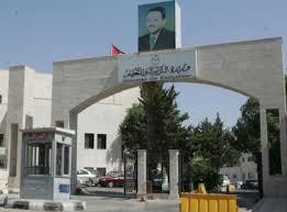 تصريح هام من وزارة التربية والتعليم حول دوام المدارس