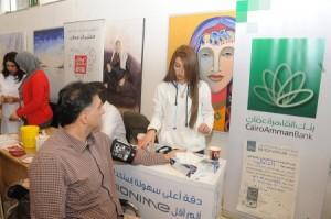 يوم طبي مجاني لموظفي بنك القاهرة عمان