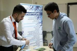 جامعة عمان الأهلية تشارك في معرض الجامعات في مدرسة المشرق الدولية