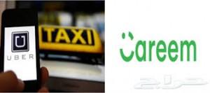 سائقو التكسي الاصفر: النقل وفق التطبيقات الذكية يخالف القانون ويميز بين العاملين في النقل العام
