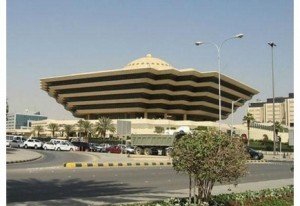 السعودية تنفذ حكم القتل تعزيراً لمهرب مخدرات أردني في تبوك