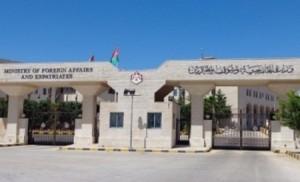 وزارة الخارجية تتابع حادثة الاعتداء على طلاب أردنيين في الجزائر