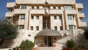 مصدر رسمي: لم يردنا كتاب بتعيين سفير جديد لاسرائيل
