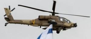 صحيفة: إسرائيل توزع وثيقة