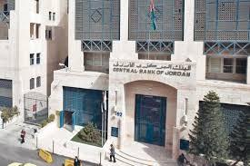البنك المركزي يصدر تعليماته للحد من محاولات الاختراق السيبراني وعمليات القرصنة