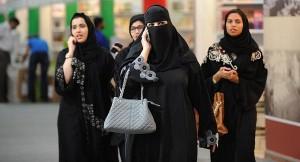 السعودية تدرس منح الجنسية لابناء المتزوجات من اجانب