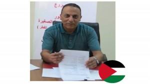 أفضل معلم في العالم فلسطيني