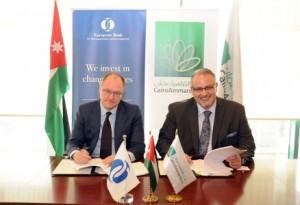 البنك الاوروبي يختار بنك القاهرة عمان لتمويل الاعمال التجارية الصغيرة في الاردن