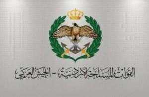 بالتفاصيل .. الجيش العربي يعلن عن حاجته لتجنيد ذكور