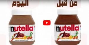 بالفيديو .. 10 أطعمة شهيرة غيّرت الشركات طعمها سراً دون أن تعرف!!