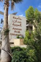 خريجي جامعة عمان العربية يتألقون في جائرة الملكة رانيا العبدالله