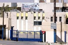 بالتفاصيل...اعمال شغب في مركز اسامة بن زيد وفرار (5) احداث في الزرقاء