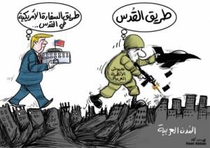 هديل حمامة ام نقيق غراب ؟! بقلم .. بسام الياسين