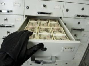 القصة الكاملة لأخطر تنظيم سرقة بنوك فى العالم بتفاصيلها الدرامية ووقائعها المثيرة